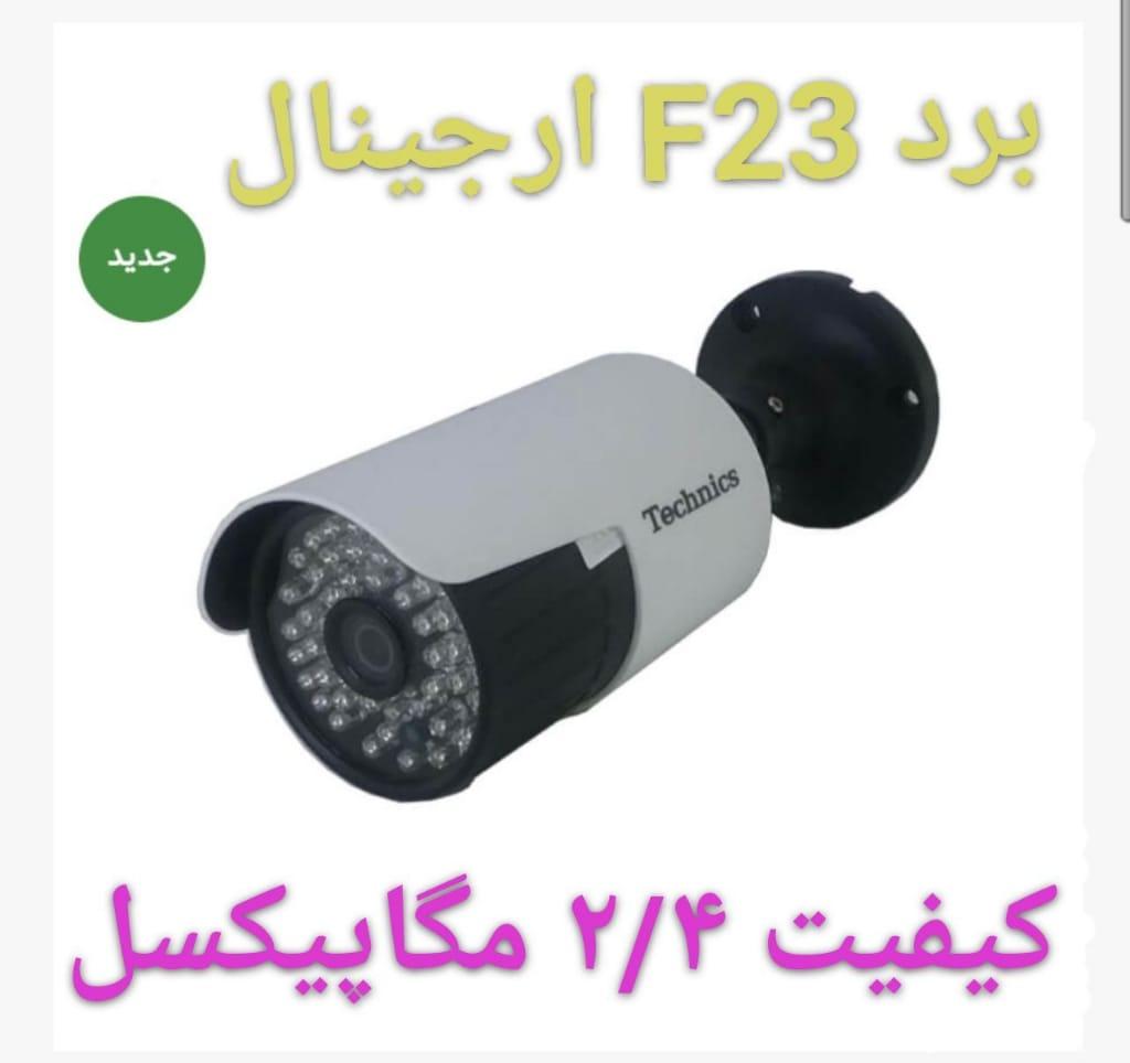 دوربین مداربسته مدل H506 AHD