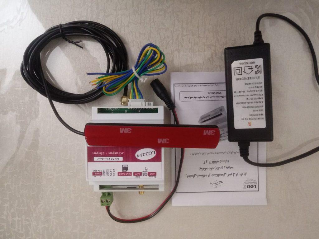 دستگاه های جی اس ام یا کنترل کننده های سیمکارتی